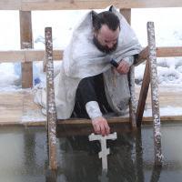 Чин Великого Водоосвящения. Фото Татьяны Пушниковой.