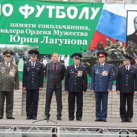 Официальные лица на торжественном открытии турнира.