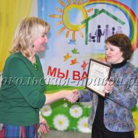 Л.Каманина вручила Н.Лопотовой сертификат на приобретение специального автомобиля.