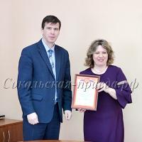 Благодарность за добросовестную работу С.Рябинин вручил И.Воробьёвой.
