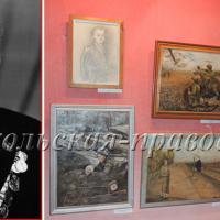 А.В.Тиушков. Представленные на выставке картины написаны в разное время.
