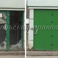 Остановка напротив техникума. К красоте в Соколе не привыкли, поэтому дверь установили металлическую.