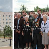 Памятный знак - символ мужества. Для старшего поколения сокольчан - это веха истории.
