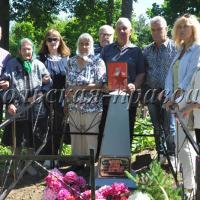 Родственники П.Ведрова выразили желание похоронить его на родине.